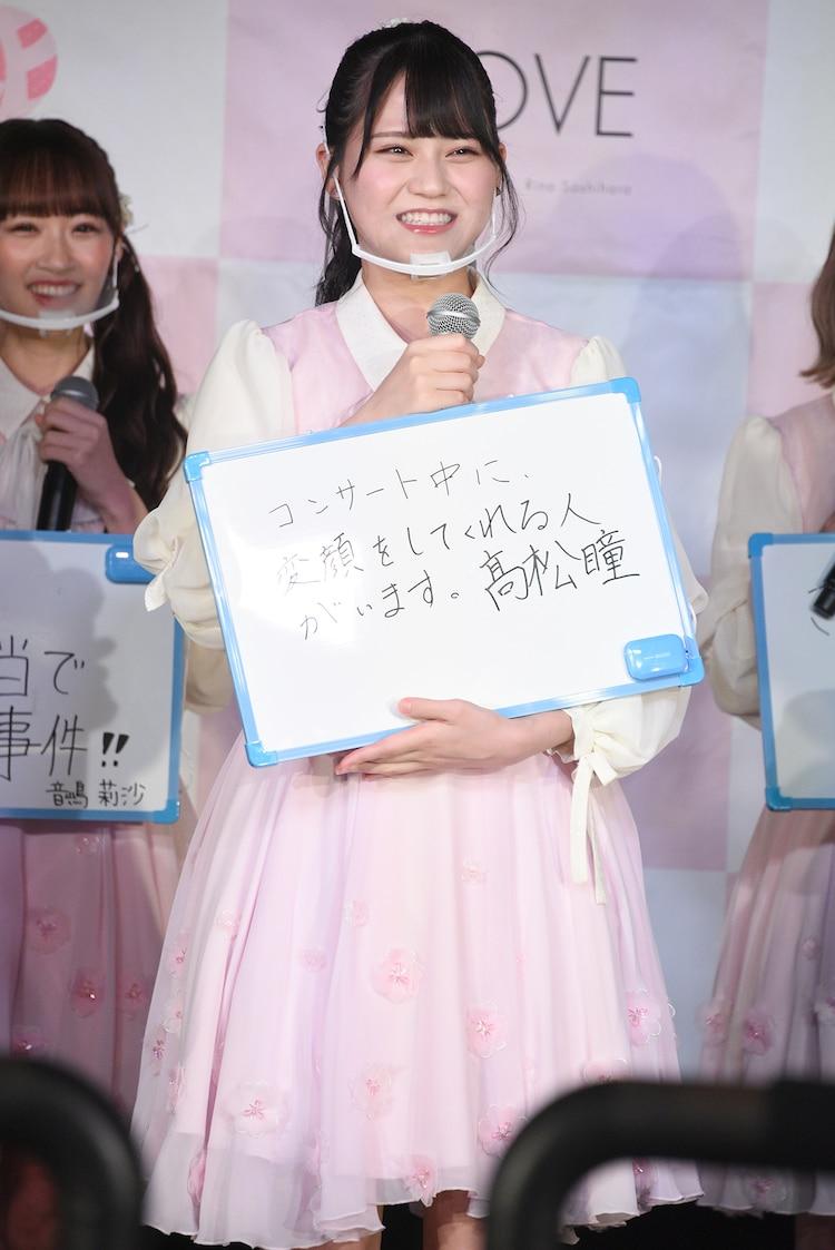 ライブで「Oh!Darling」の曲中に山本杏奈が変顔をしていることを暴露する高松瞳。