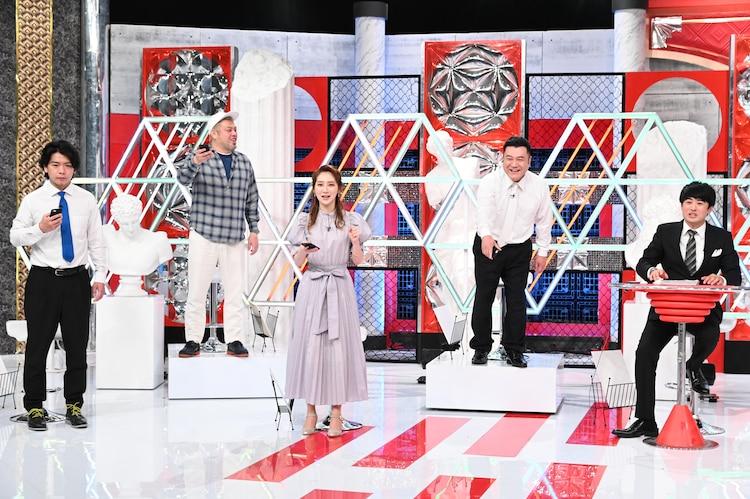 左から野田クリスタル(マヂカルラブリー)、くっきー!(野性爆弾)、ファーストサマーウイカ、山崎弘也(アンタッチャブル)、劇団ひとり。(c)日本テレビ