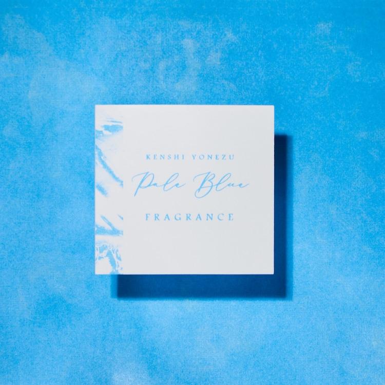 「Pale Blue」法人特典の「Pale Blueフレグランス」。