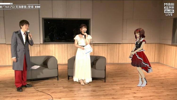 天海春香(右)との交流を楽しむヒャダイン(左)と金澤朋子(中央)。(写真提供:バンダイナムコエンターテインメント)