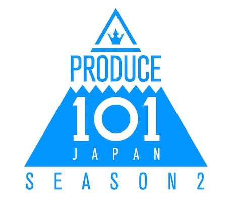 「PRODUCE 101 JAPAN SEASON2」ロゴ