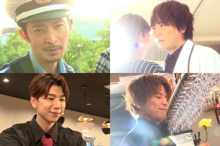 左上から時計回りに津田健次郎、浪川大輔、仲村宗悟、西山宏太朗。(c)フジテレビ