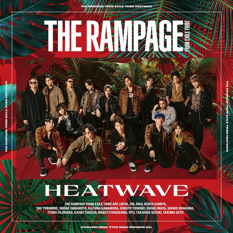 THE RAMPAGE from EXILE TRIBE「HEATWAVE」CDジャケット