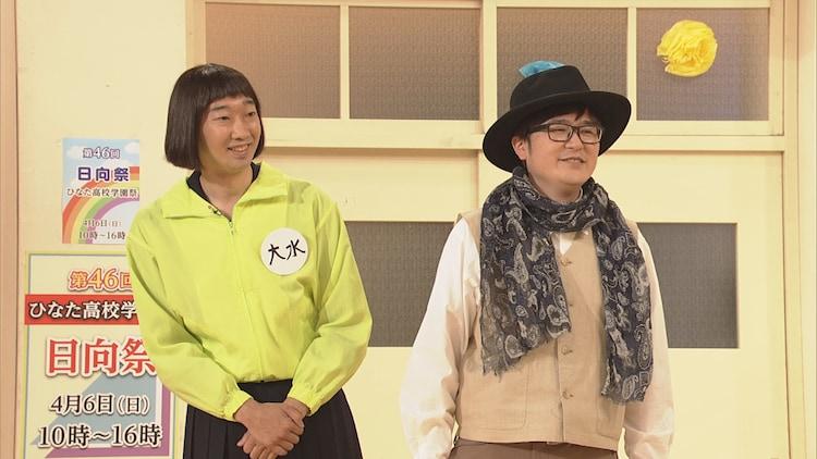 ラバーガール(写真提供:NHK)
