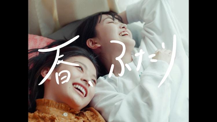 乃木坂46「ごめんねFingers crossed」久保史緒里個人PVより。