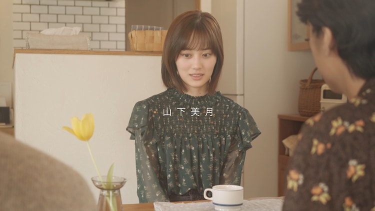 乃木坂46「ごめんねFingers crossed」山下美月個人PVより。