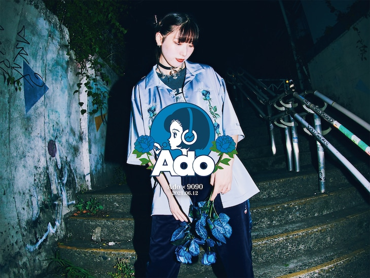 Ado × 9090キービジュアル