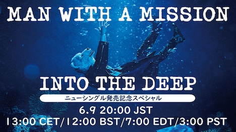 「MAN WITH A MISSION『INTO THE DEEP』発売記念スペシャル」告知ビジュアル