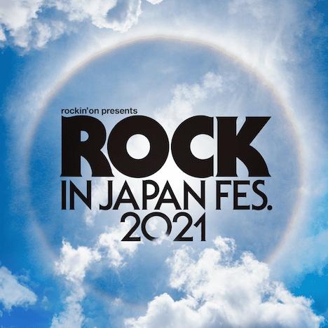 「ROCK IN JAPAN FESTIVAL 2021」ロゴ