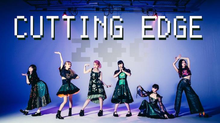 ZOC「CUTTING EDGE」ミュージックビデオより。