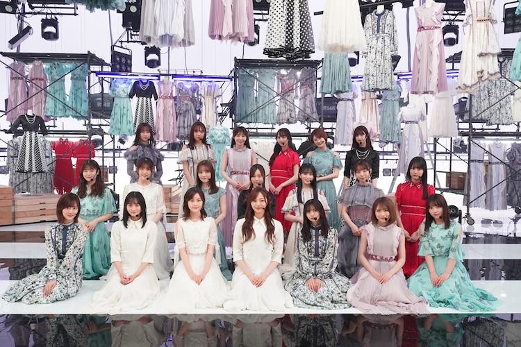 乃木坂46 (c)日本テレビ