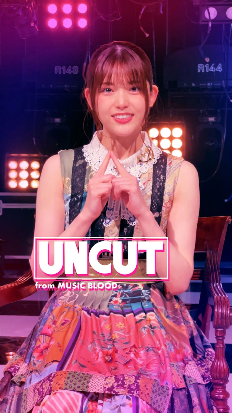 「UNCUT」イメージ画像 (c)日本テレビ
