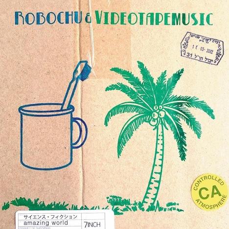 robochu & VIDEOTAPEMUSIC「サイエンス・フィクションc/w amazing world」アナログ盤ジャケット