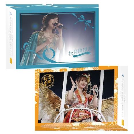 SKE48「SKE48 松井珠理奈 / 高柳明音卒業コンサート in 日本ガイシホール スペシャルBlu-ray/DVD BOX」ジャケット
