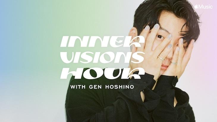 「Inner Visions Hour with Gen Hoshino」ビジュアル