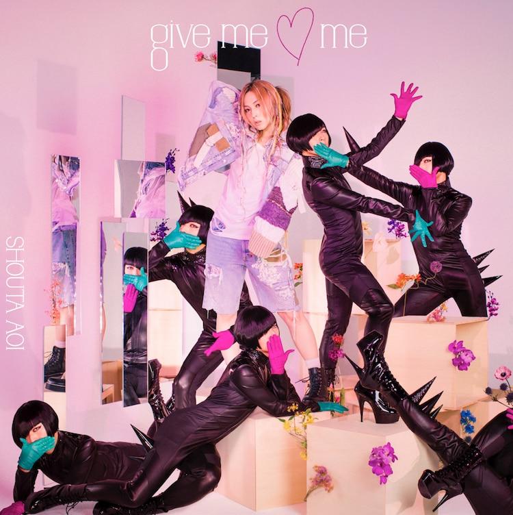 蒼井翔太「give me ▽ me」初回限定盤ジャケット