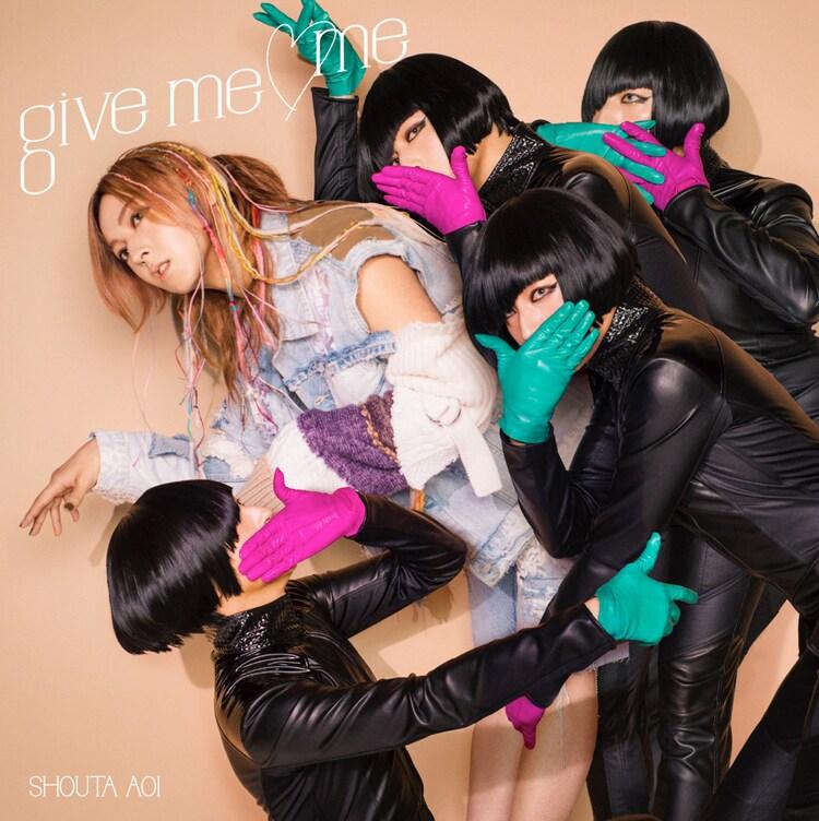 蒼井翔太「give me ▽ me」通常盤ジャケット
