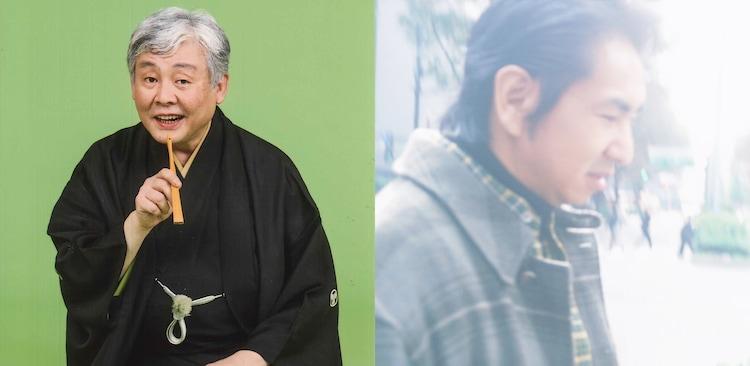 左から柳家喬太郎、田島貴男。