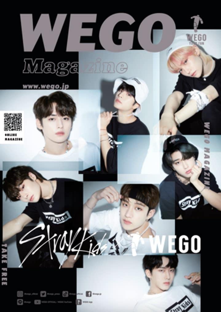 WEGO Magazine 7月号
