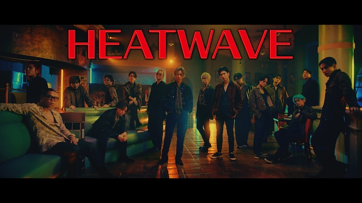 THE RAMPAGE from EXILE TRIBE「HEATWAVE」ミュージックビデオより。