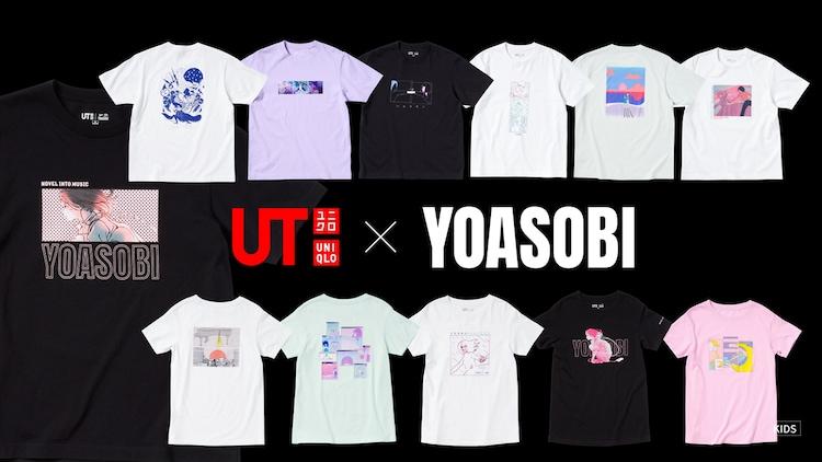 YOASOBI×ユニクロ「UT」で販売されるTシャツ一覧。