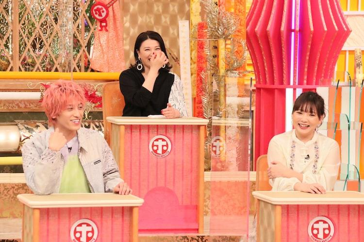 左から兼近大樹(EXIT)、島崎和歌子、野呂佳代。(c)フジテレビ