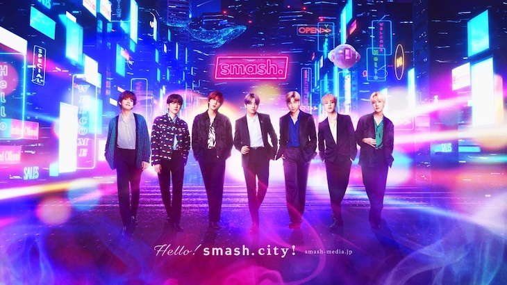 BTS smash.オリジナルコンテンツビジュアル
