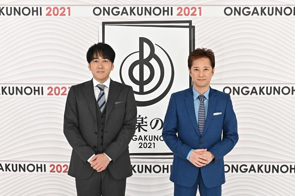 音楽の日 ONGAKUNOHI 2021 動画 2021年7月17日 210717