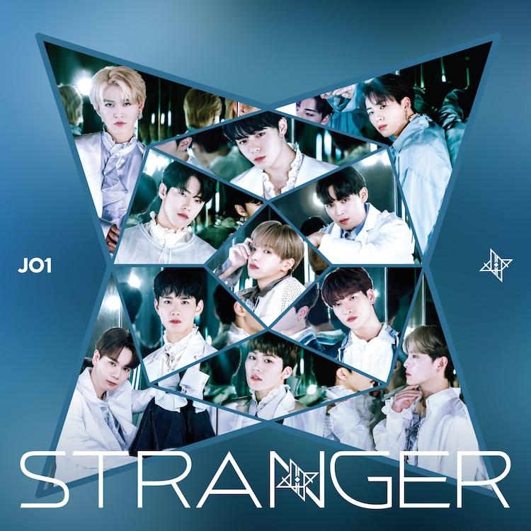 JO1「STRANGER」通常盤ジャケット