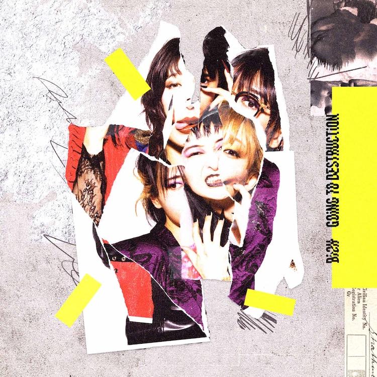 BiSH「GOiNG TO DESTRUCTiON」CD盤ジャケット