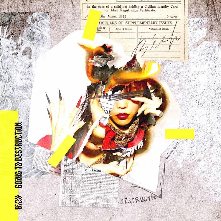 BiSH「GOiNG TO DESTRUCTiON」DVD盤ジャケット
