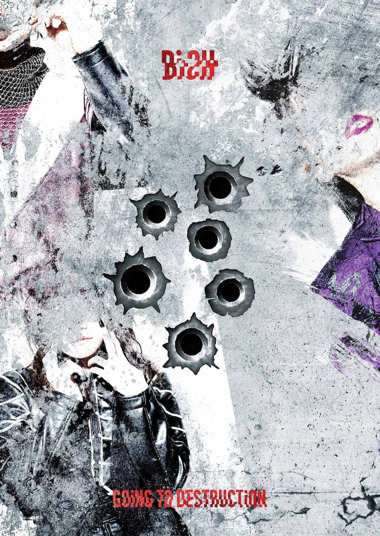 BiSH「GOiNG TO DESTRUCTiON」初回限定盤ジャケット