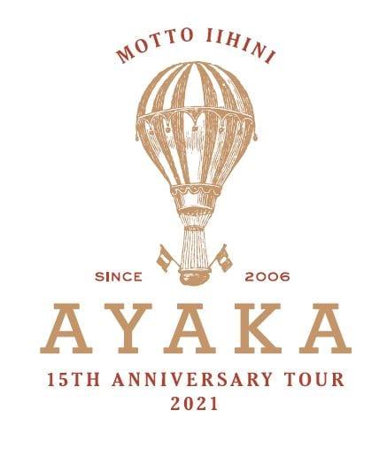 「絢香 15th Anniversary Tour 2021 ~もっといい日に~」ロゴ