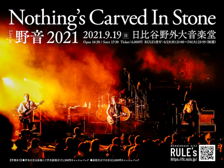 「Nothing's Carved In Stone Live at 野音 2021」告知ビジュアル