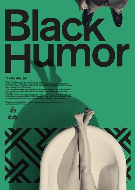 I Don't Like Mondays.「Black Humor」初回限定盤ジャケット