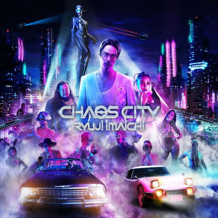 今市隆二「CHAOS CITY」ジャケット