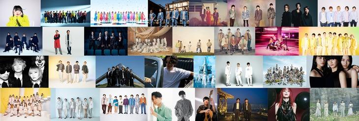 「音楽の日2021」出演アーティスト第1弾