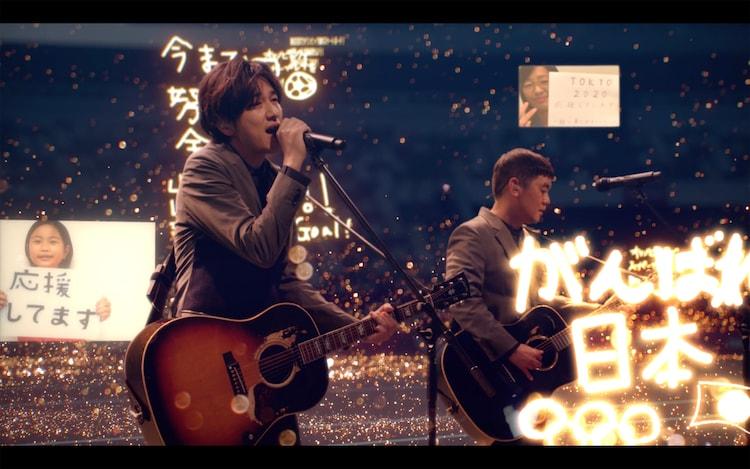 ゆずが東京オリンピック壮行会に登場、「栄光の架橋」で世界中の選手にエールを送る(イベントレポート / 写真22枚) - 音楽ナタリー