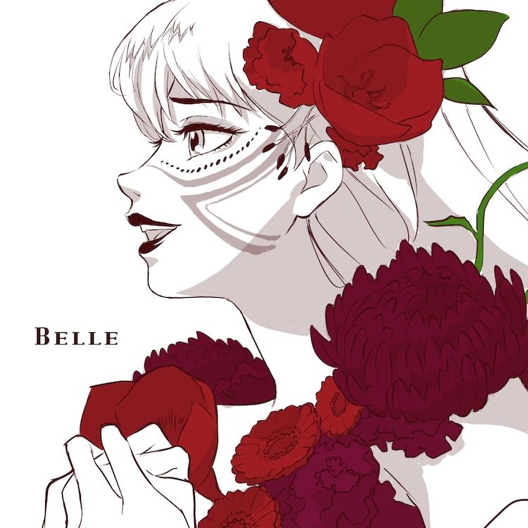 Belle「はなればなれの君へ Part1」配信ジャケット