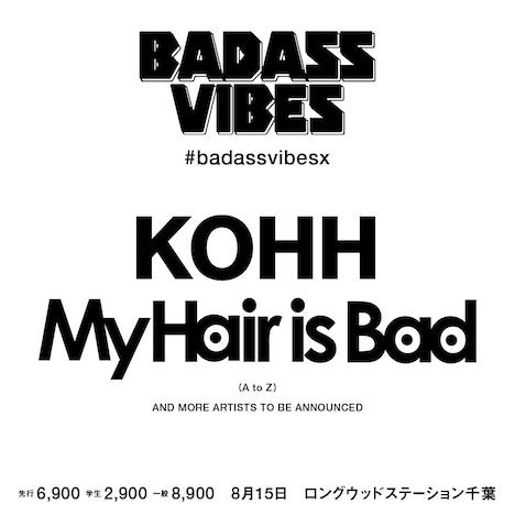 「BADASSVIBES X」出演アーティスト第1弾告知画像