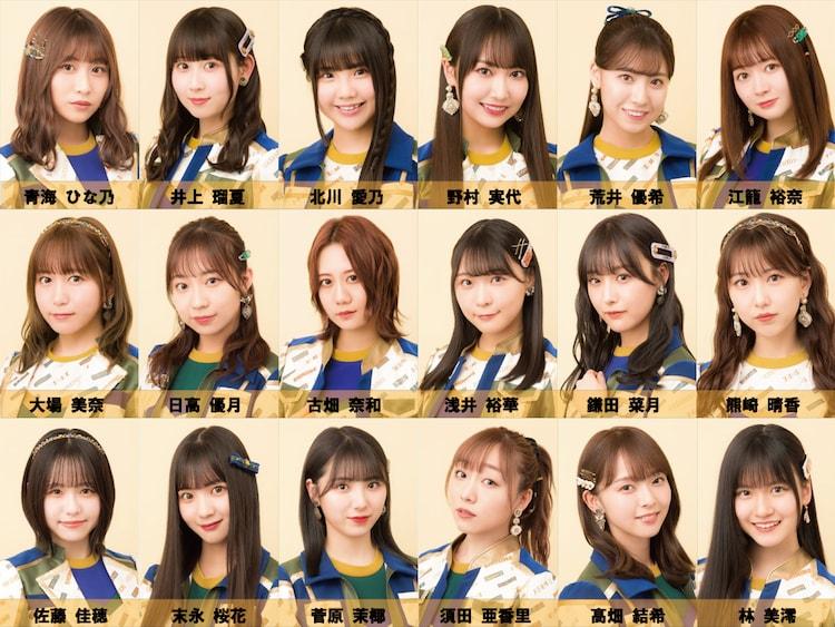 SKE48「あの頃の君を見つけた」選抜メンバー