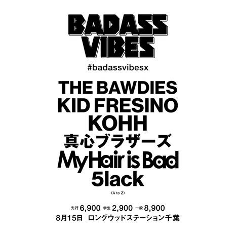 「BADASSVIBES X」出演アーティスト第2弾告知画像