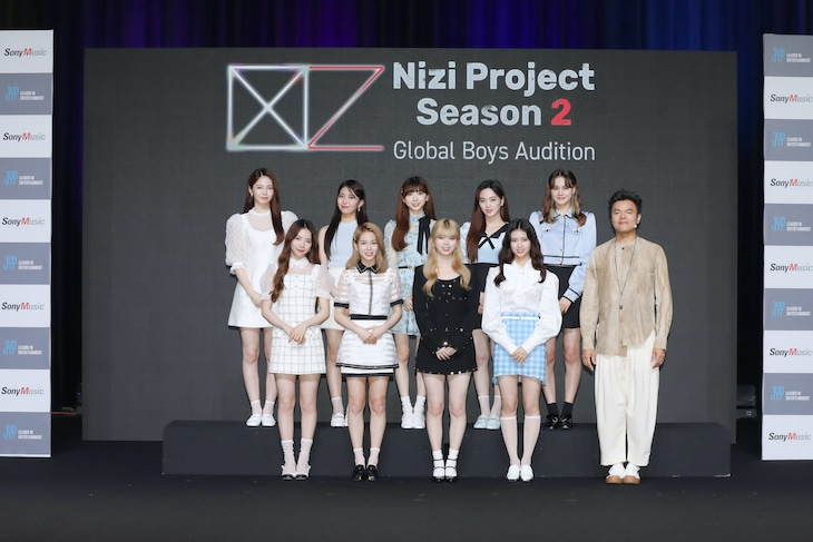 「Nizi Project Season 2」記者会見の様子。(c)Sony Music Entertainment (Japan) Inc./JYP Entertainment.