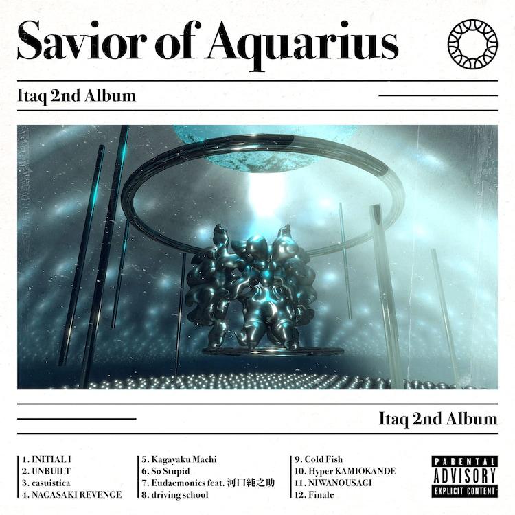Itaq「Savior of Aquarius」ジャケット