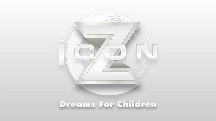 「iCON Z ~Dreams For Children~」ビジュアル