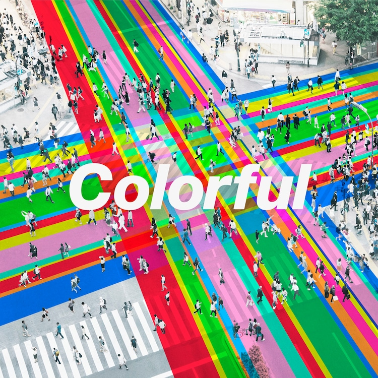 「Colorful」配信ジャケット