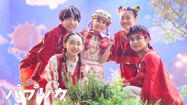 Foorin「パプリカ」あしたにたねをまこう!バージョンサムネイル画像。(c)NHK