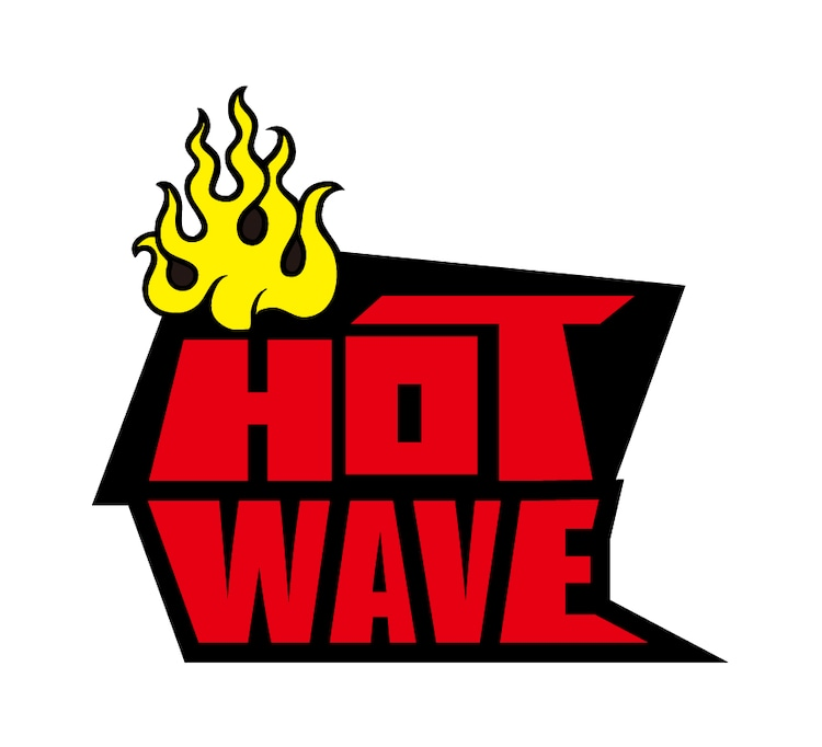 「HOTWAVE」ロゴ