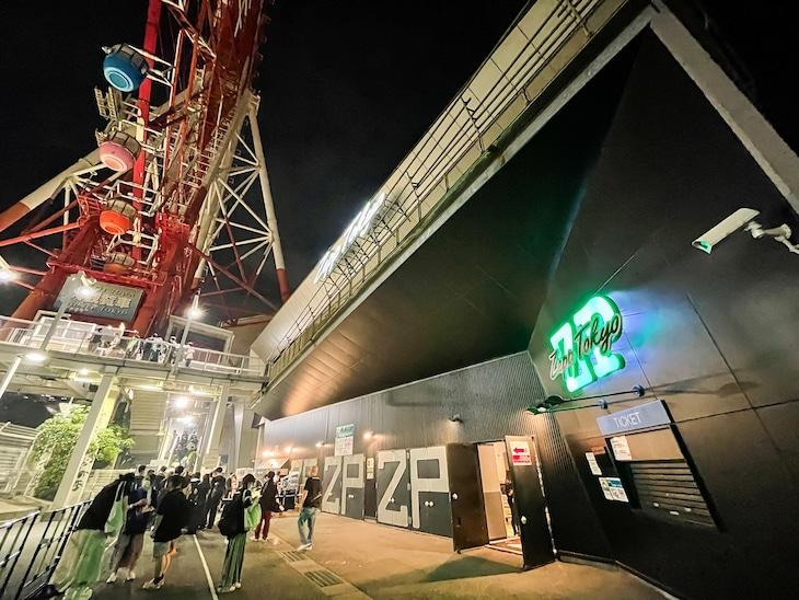 Zepp Tokyo外観(2021年7月撮影)