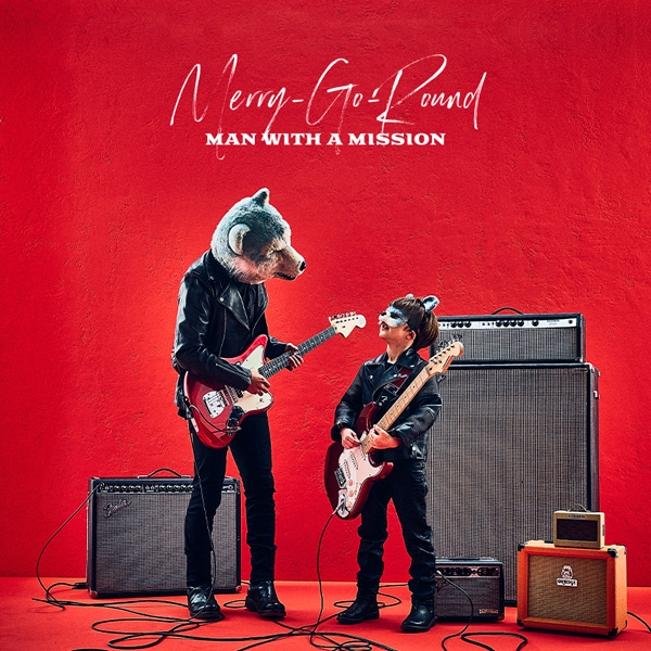 MAN WITH A MISSION「Merry-Go-Round」初回限定盤ジャケット